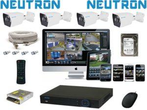 Neutron kamera izmir